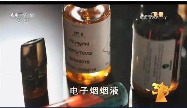 它比香烟还毒!30多个国家已禁止,但很多中国人却还在用!