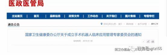 谁在打板京东方??与2014年交通银行涨停,有何不同??